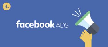 Estrategias de Facebook Ads para crear campañas efectivas