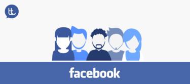 Cómo convertir a un seguidor de Facebook en cliente