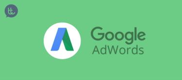 Cómo se estructuran las cuentas de Google AdWords