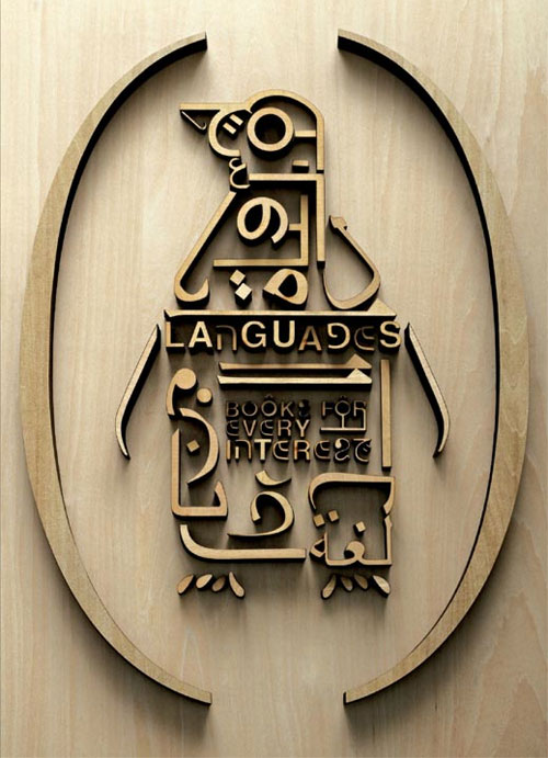 penguin-logo-young-rubicam-01