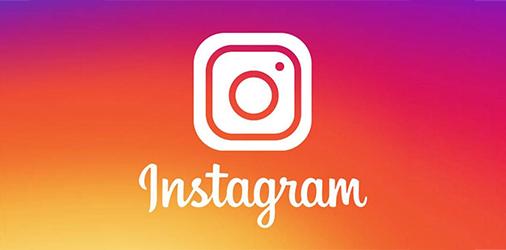 Instagram Tenía Planes  Por Una De Sus  Funciones